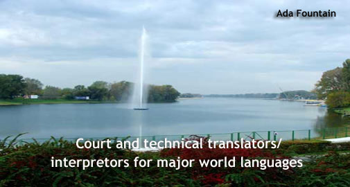 The Association of Court and Technical Translators of Serbia Belgrade
